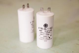 Конденсаторы К 78-36